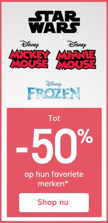 Tot -50% op hun favoriete merken*